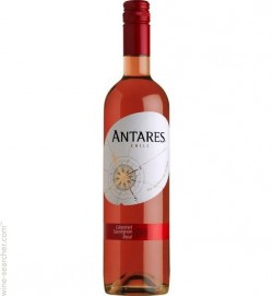 Antares Cabernet Sauvignon Rose 75cl 1